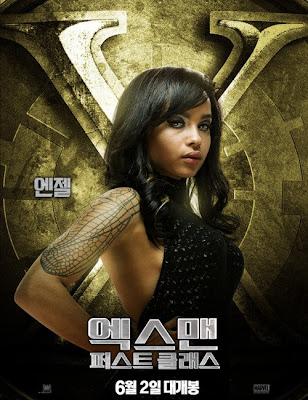 X-Men First Class - Zoe Kravitz as Angel Salvadore