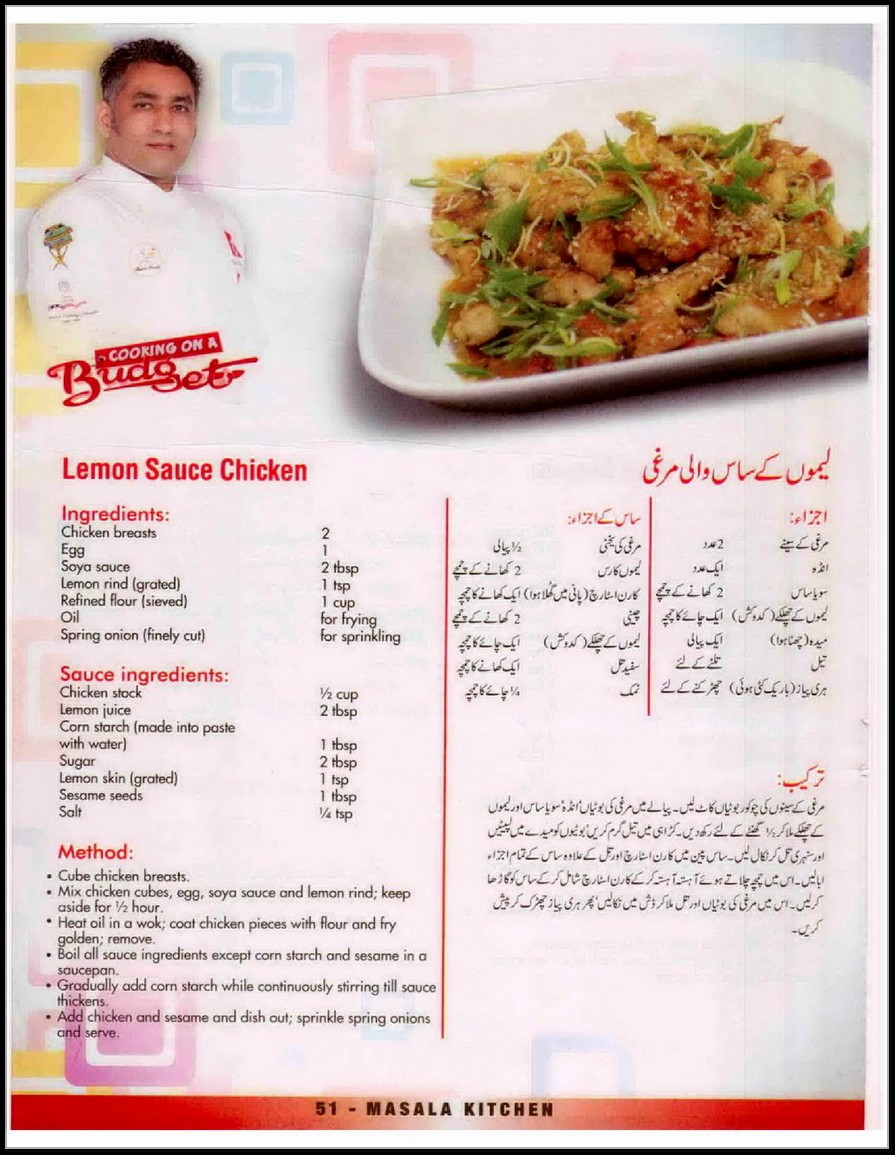Lemon Sauce Chicken Recipe By Anika Atif Chef Sara Riaz