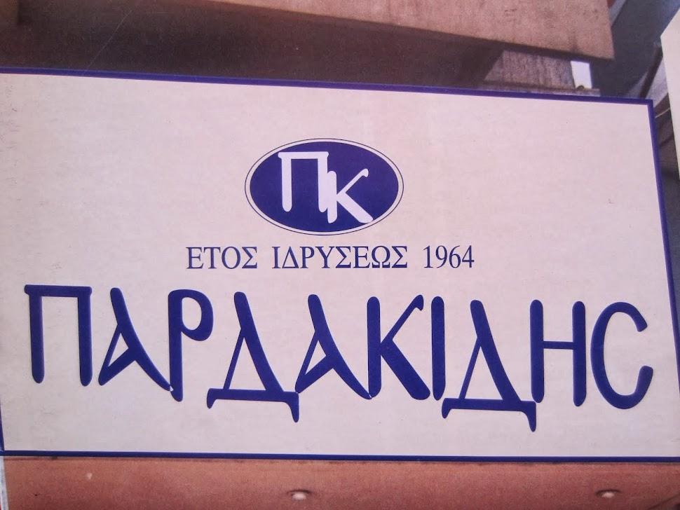 ΑΠΟ ΤΟ 1964 ΜΕ ΣΕΒΑΣΜΟ ΣΤΟΝ ΑΝΘΡΩΠΟ