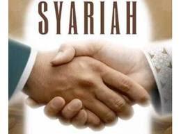 Bisnis Syariah Dalam Islam
