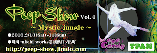 http://peep-show.jimdo.com/?logout=1