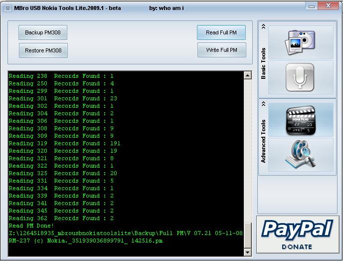 Программу для снятия пароля на microsd