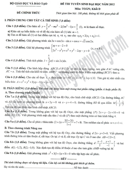 đáp án đề thi đại học khối d năm 2012