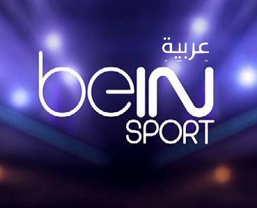 وظائف شاغرة في قنوات بي إن سبورت bein sports في قطر bein_sport_arabia.pn