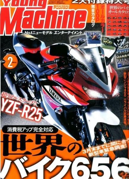 Yamaha YZF R25 motonhapkhau+%25282%2529