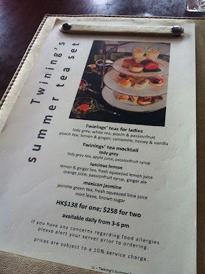【Afternoon Tea分享】夏日清新下午茶*萬麗海景酒店The Lounge x Twinings川寧夏日水果下午茶