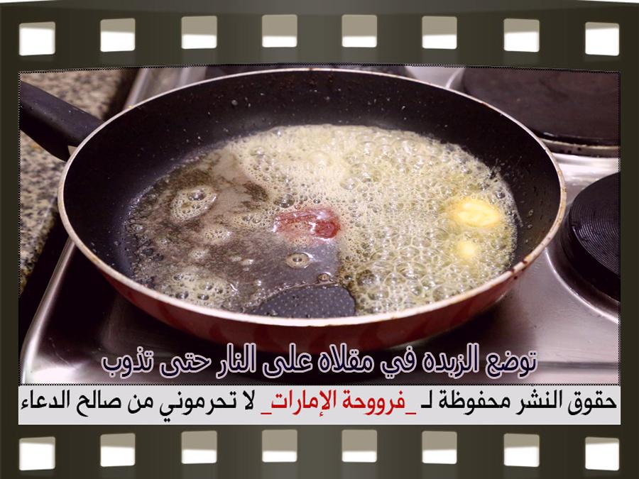 طريقة سندويشات بصلصة جوانح الدجاج بالصور 10.jpg
