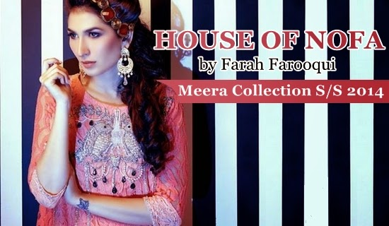House of Nofa by Farah Farooqui