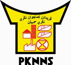Jawatan Kerja Kosong Perbadanan Kemajuan Negeri Negeri Sembilan (PKNNS) logo www.ohjob.info september 2014