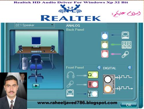 Realtek Rtl8111dl Driver Download Xp