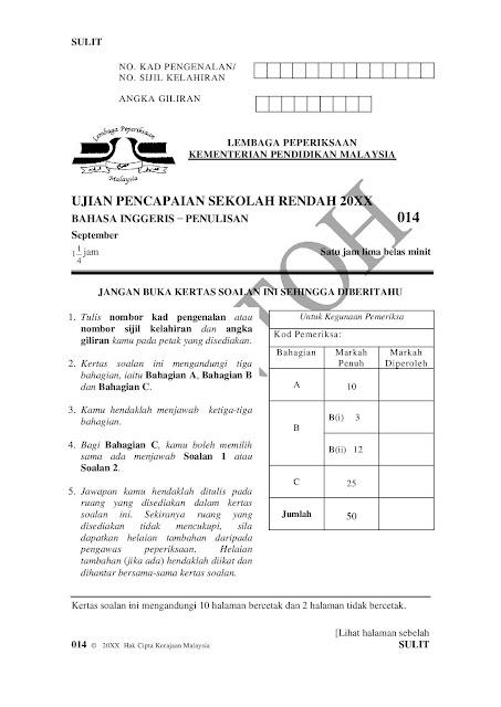 UPSR 2016 Format Dan Contoh Soalan/Instrumen