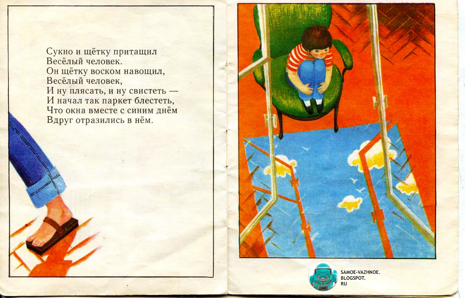 Л Кружкова иллюстрации, детский художник, рисунки СССР