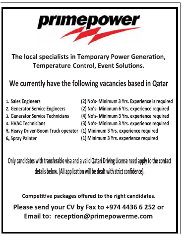 Apply for Jobs in HAMAD MEDICAL CORPORATION  HMC    Doha   Qatar    Gulf Recruitments com   Latest Gulf Jobs Etusivu