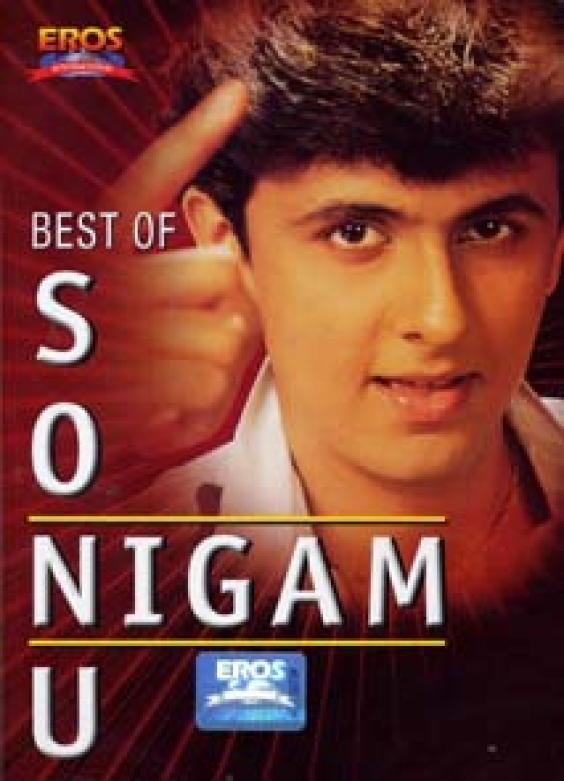 Nice Wallpapers Sonu Nigam Wallpaper