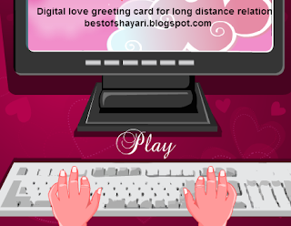 Long Distance Relationship Digital Love Greeting Crads