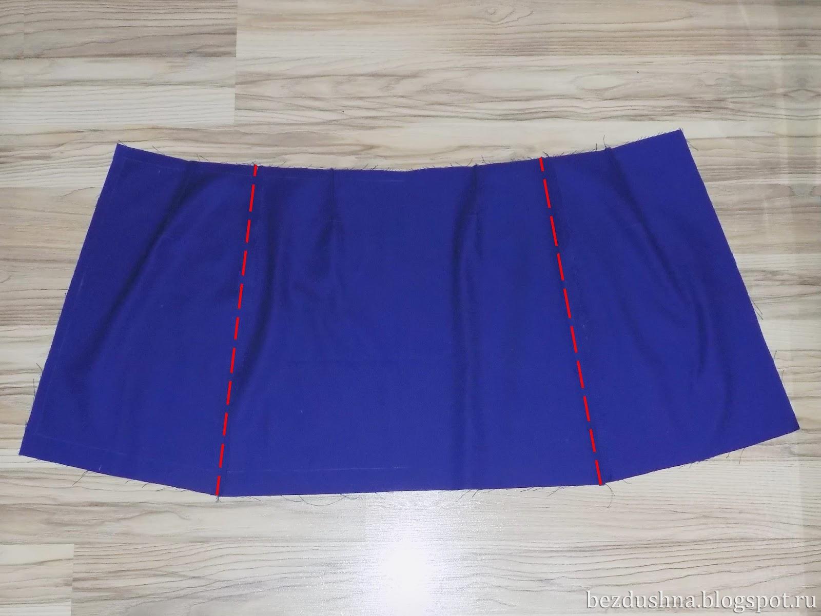 Шьем юбки своими руками. Длинная юбка или юбка-мини, юбка 21