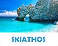 Appartamenti e alberghi a Skiathos
