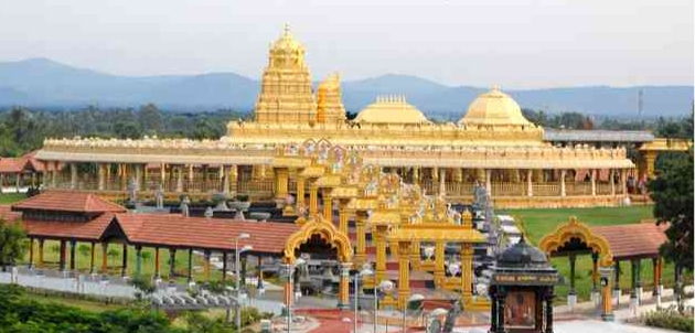 The World's Largest Golden Temple In Sripuram (INDIA)