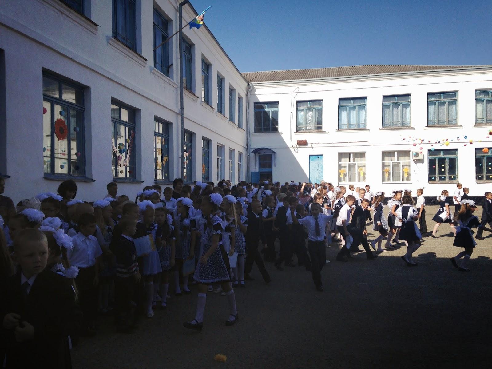 1-сентября-2014-Калниболотская-Школа-номер-5