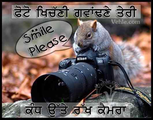 Punjabi funny jokes ~ Funny images and Jokes