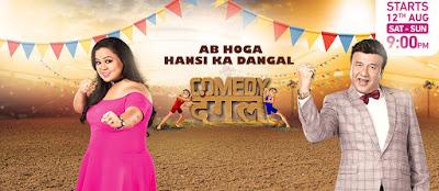 Comedy Dangal 2017 Hindi Episode 15 WEBHD 480p 200mb