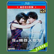 Cyborg Girl (2008) 4K UHD Audio Japones 5.1 Subtitulada