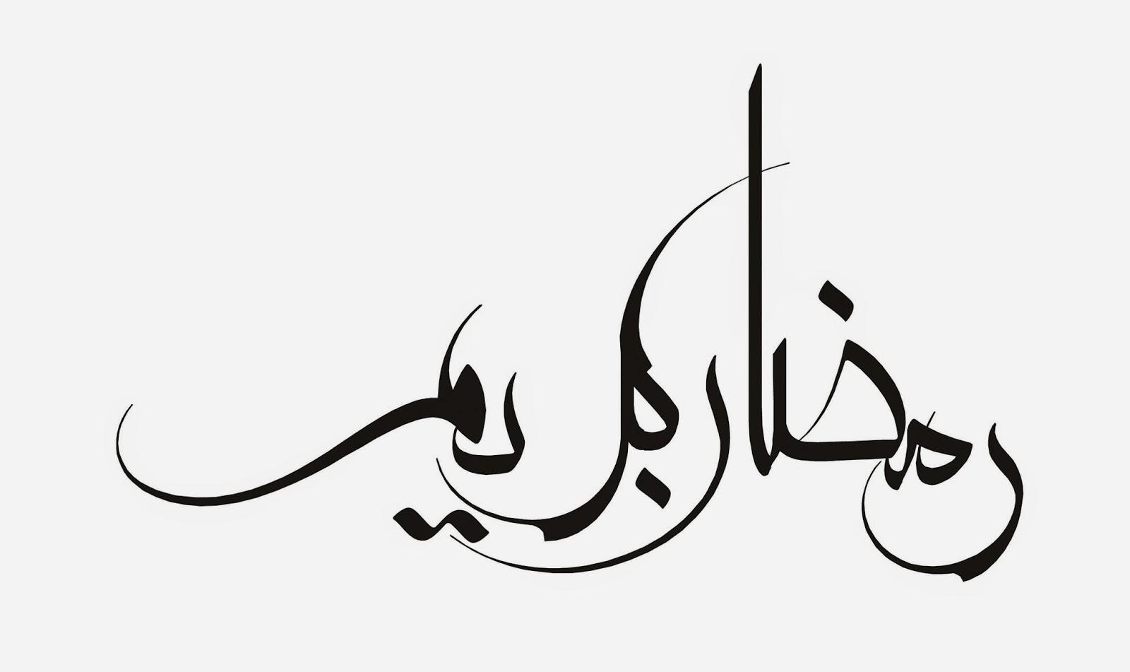 Arabic Calligraphy Vector Font Fonts Free Ttf
