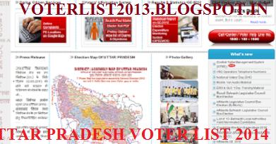 Uttar Pradesh Voter List 2104 Ceo Uttar Pradesh Website