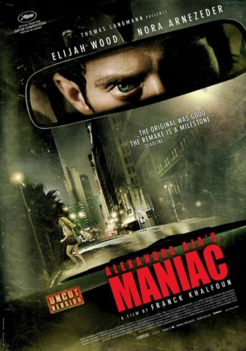 Film Maniac 2013 (Bioskop)