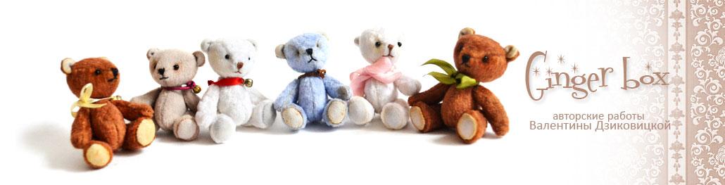 Ginger box: пряничный домик для игрушек