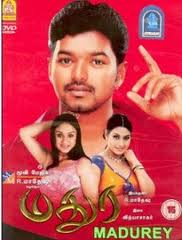 Madurey DvD