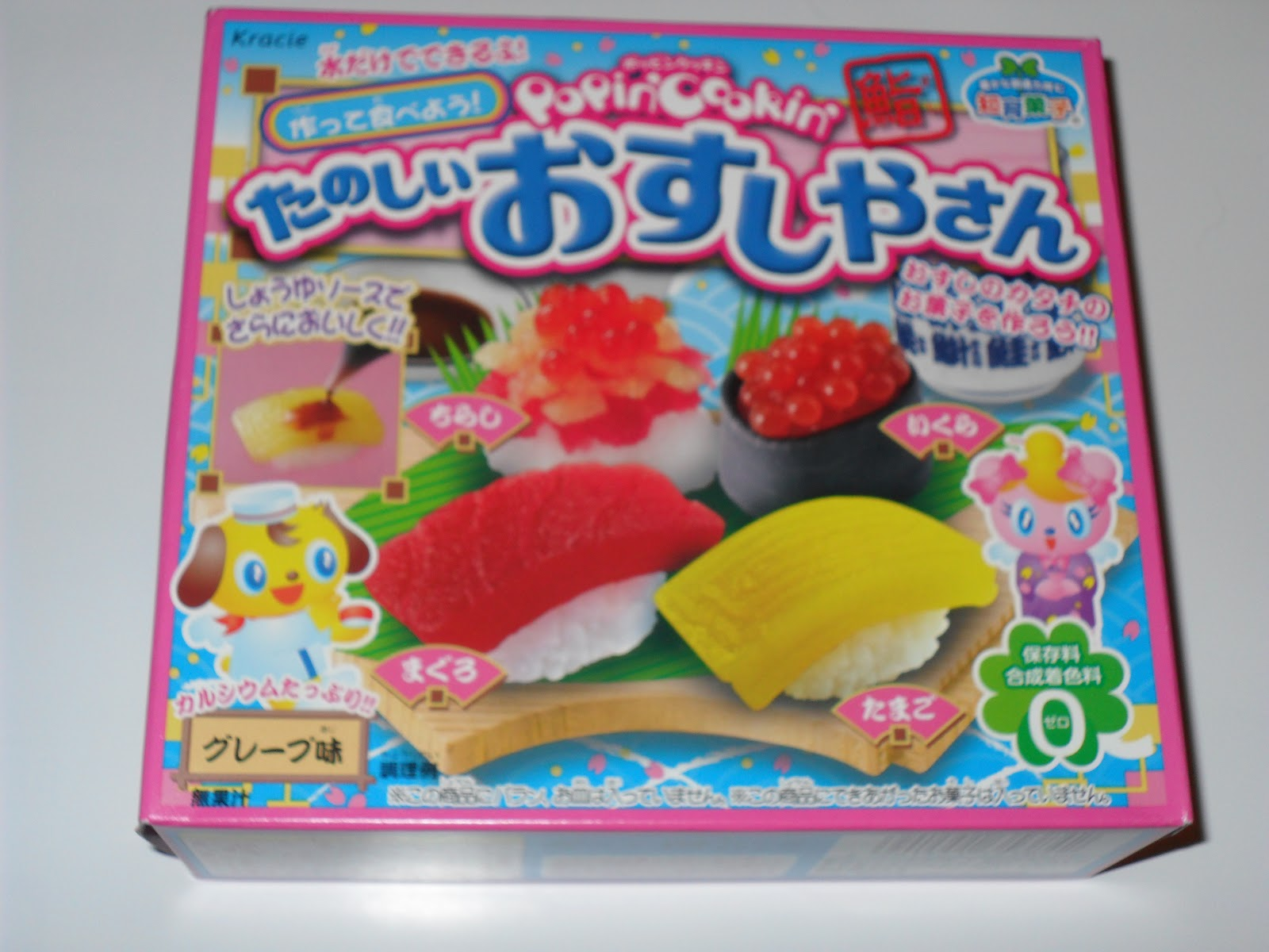 how to make japanese water candy