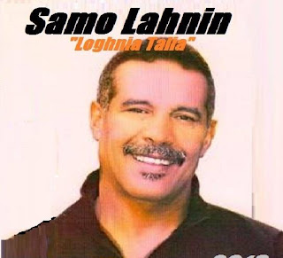 Samo Lahnin-Loghnia Talia