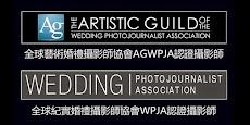 AG | WPJA 國際婚禮紀實得獎攝影師