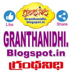 GranthanidhiBlog