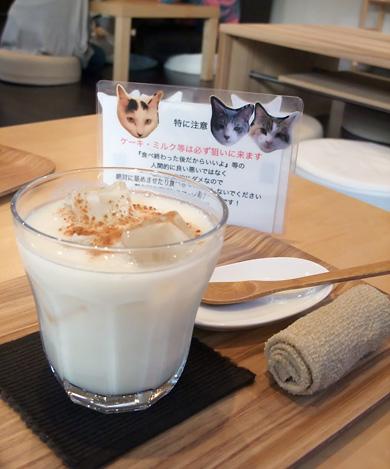 bebidas-neko-cafe