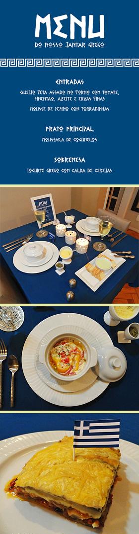 O Jantar Grego