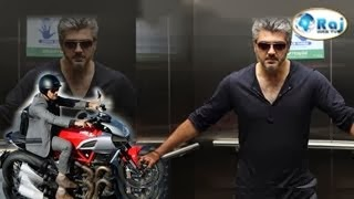 Aarambam Film - Tit Bits - Preview