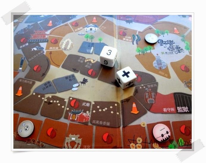 台南,景點,推薦,林百貨,桌上遊戲,野蠻遊戲