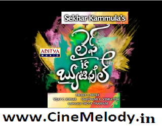 Life Is Beautiful Telugu Mp3 Songs Free  Download