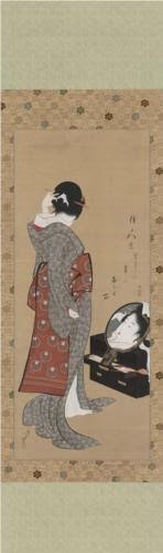 femeie-privindu-se-in-oglinda-hokusai-1805