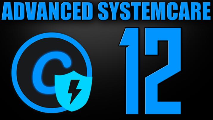 advanced systemcare 12 beta 1.0 serial key