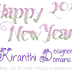 Wish You A Very Happy New Year - 2013