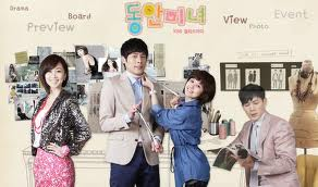 FREE DOWNLOAD BABYFACED BEAUTY DRAMA KOREA SUBTITLE BAHASA INDONESIA