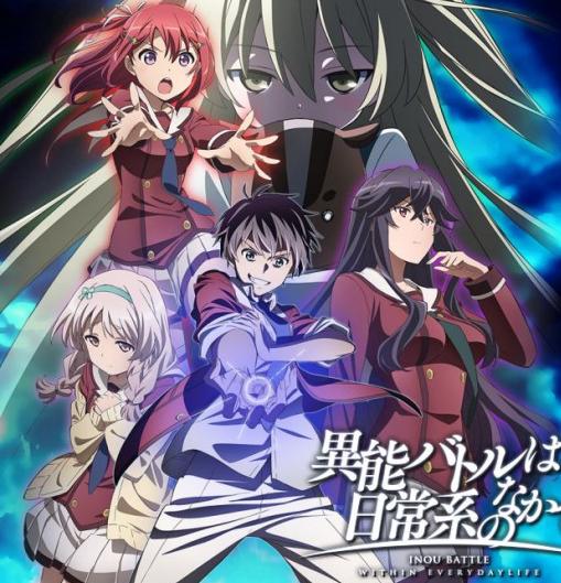 Inou-Battle wa Nichijou-kei no Naka de Capitulo 11