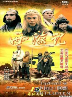 Review Film Kera Sakti (Journey To The West 1996&1998)