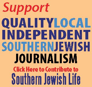 Support Southern Jewish Life