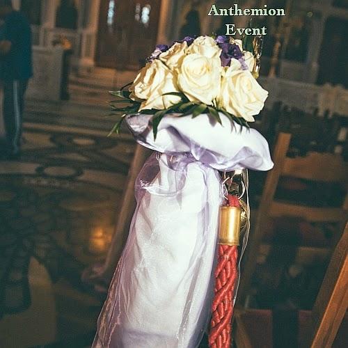 ανθέμιο στολισμός γάμου