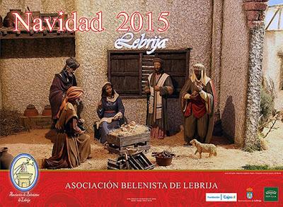 Lebrija - Navidad 2015