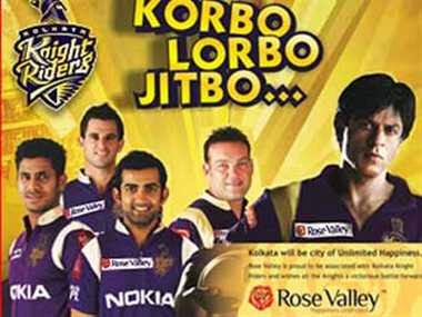 KKR, rose valley, chit fund, MLM NEWS, MLM india, IPL, kolkata, Enforcement Directorate,